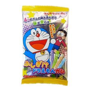 ふしぎ!?ドラえもんガム 20個入×1BOX マルカワ製菓 ドラえもん フーセンガム  mizota