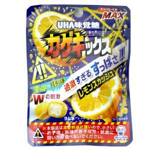 カゲキックス レモンスカッシュ 10袋入り1BOX UHA味覚糖|mizota
