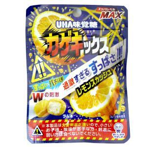 カゲキックス レモンスカッシュ 10袋入り×5BOX UHA味覚糖|mizota