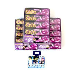 ぷっちょ スティック ぶどう 10個入り×3BOXセット(30個)UHA味覚糖 ★King&Princeスイングポップ1枚付き 代引き不可商品|mizota