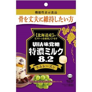 特濃ミルク8.2 ラムレーズン 93g×30袋 UHA味覚糖 骨を丈夫に維持したい方に 機能性表示食品|mizota