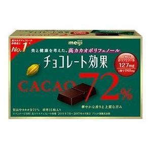 明治 チョコレート効果 CACAO72% 標準15枚入り|mizota