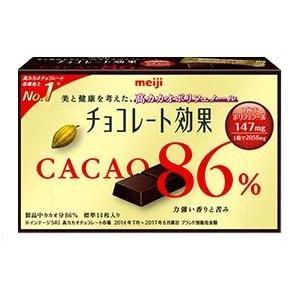 明治 チョコレート効果 CACAO86% 標準14枚入り|mizota
