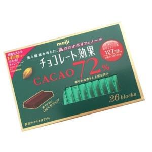 明治 チョコレート効果 CACAO72% 26枚入り|mizota