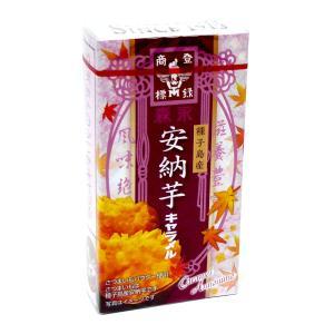 森永 安納芋キャラメル 10個入り1BOX 鹿児島産安納芋使用|mizota
