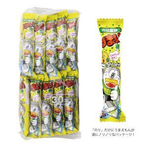 うまい棒 のり塩味 30本入×5袋 やおきん|mizota