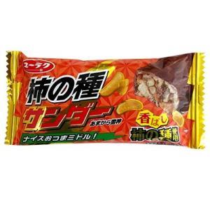 柿の種サンダー 20個入り1BOX 有楽製菓