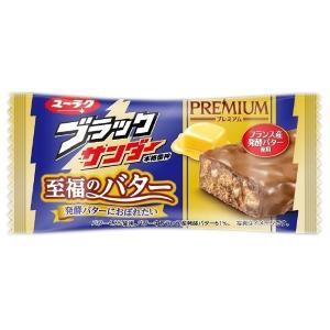 有楽製菓 ブラックサンダー 至福のバター 20個入り32BOX(640個) フランス産発酵バター使用 夏季クール便配送(別途330円〜)|mizota