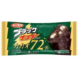 有楽製菓 ブラックサンダー カカオ72% 20個入り16BOX  夏季クール便配送(別途660円〜)|mizota