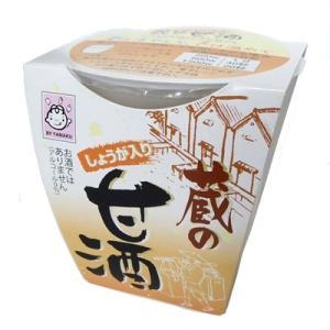 あま酒 ヤマク食品 蔵の甘酒 しょうが入り 180g×12個 アルコール分なし ビタミン補給 栄養補給|mizota