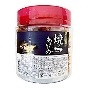 希望小売価格:1000円(税別)×1ポット  製造者:よっちゃん食品工業(株)   貴重な国産のする...