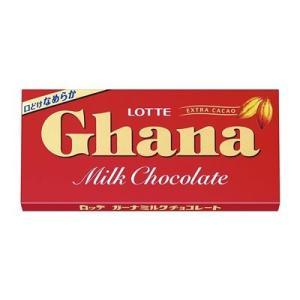 2017年1月13日入荷予定 ロッテ ガーナ ミルクチョコレート 50g×10枚+1枚(11枚入)1個当たり78円税別
