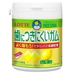 歯につきにくいガム レモン 138g ファミリーボトル|mizota
