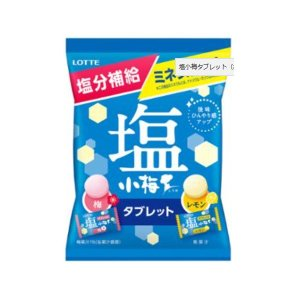 ロッテ 小梅 塩小梅タブレット(袋)48g 梅&レモン 熱中症対策に mizota