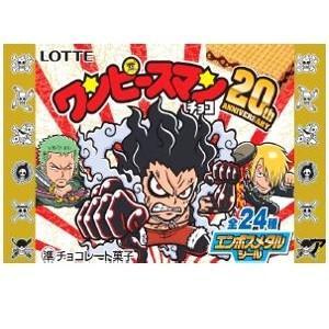 ビックリマン×ワンピース ワンピースマンチョコ 20thアニバーサリー 30個入り1BOX ロッテ 東日本|mizota