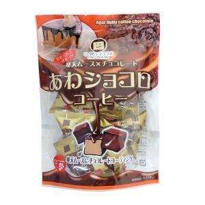 あわショコロ・コーヒー 80g×12袋 ひとくちスイーツ 寒天ムース×チョコレート  津山屋製菓 mizota