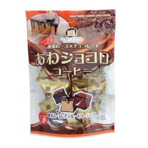 あわショコロ・コーヒー 80g×6袋 ひとくちスイーツ 寒天ムース×チョコレート  津山屋製菓 mizota