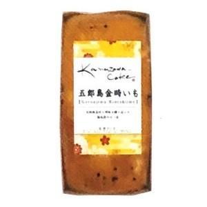 金澤兼六製菓 手作りパウンドケーキ 金澤五郎島金時いも(約250g前後)1本 高級スイーツ...