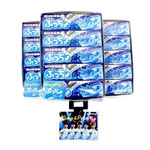 ぷっちょ スティック ソーダ 10個入り×3BOXセット(30個)UHA味覚糖 ★King&Princeスイングポップ1枚付き 代引き不可商品|mizota