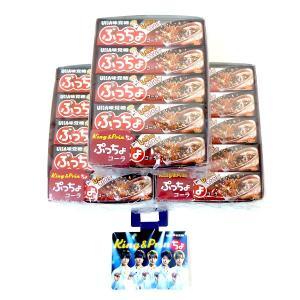ぷっちょ スティック コーラ 10個入り×3BOXセット(30個)UHA味覚糖 ★King&Princeスイングポップ1枚付き 代引き不可商品|mizota