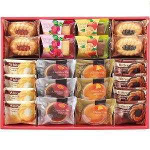 クッキー焼き菓子詰め合わせギフト ティースマイルセット22個入×6箱 中山製菓 卸販売|mizota