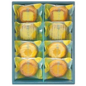 中山製菓 レモンのロシアケーキ 8個入×10セット ギフト|mizota