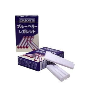 ブルーベリーシガレット 30個入16BOX オリオン たばこのお菓子 代引き不可|mizota