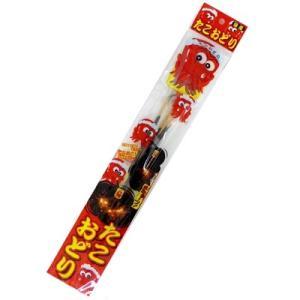 花火 子供に大人気!たこおどり 手持ち花火 玩具花火 お祭り・キャンプ・イベントに|mizota