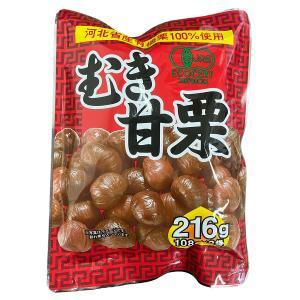 天津甘栗 大量5kg 有機栗100%使用 むき甘栗(250g×20袋)5キロ【タクマ食品】卸特売 mizota