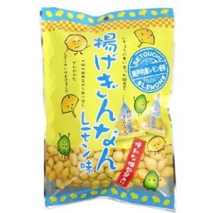 揚げぎんなん レモン味 個装40g×60袋 大量卸特売  【タクマ食品】珍味 mizota