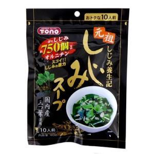 トーノー 元祖 しじみスープ 40g(10人前分)×1袋 国...