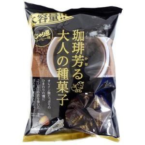 業務用 じゃり豆 コーヒー味 300g(個包装込)×1袋 トーノー 徳用 サイズ|mizota