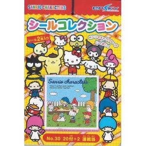 サンリオキャラクターズ シールコレクション当て 20付1束 エンスカイ mizota