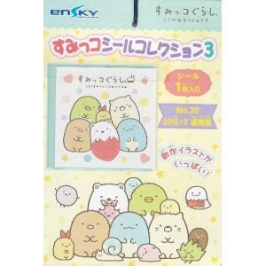 すみっコぐらし すみっコシールコレクション3 当て 20付1束 エンスカイ|mizota
