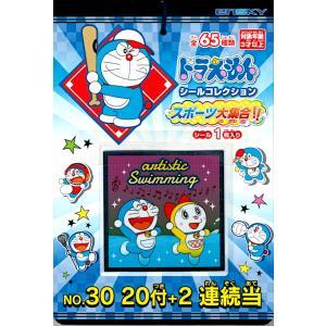 ドラえもん シールコレクション当て 20付10束  ドラえもんシール【駄菓子屋】|mizota
