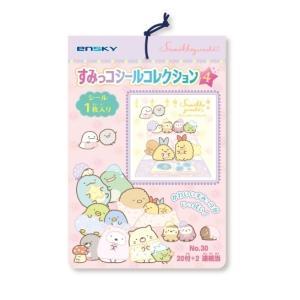 すみっコぐらし すみっコシールコレクション4 当て 20付10束 エンスカイ|mizota