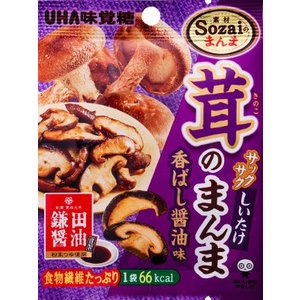 Sozaiのまんま 茸のまんましいたけ 香ばし醤油味 6個入り5BOX UHA味覚糖 サクサクしいたけスナック|mizota