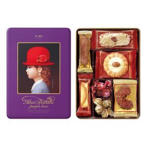 【お歳暮 お中元 ギフト】赤い帽子 パープルボックス クッキー詰合せギフト 缶入り チボリーナ 9箱 【卸価格】|mizota