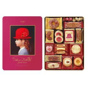 【お歳暮 お中元 ギフト】赤い帽子 ピンクボックス クッキー詰合せギフト 缶入り チボリーナ  【卸価格】|mizota