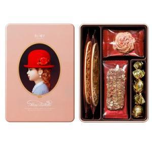 赤い帽子 エレガント 71g×12箱 クッキー詰合せギフト 缶入り チボリーナ 卸価格 お歳暮・お中元・ギフト|mizota
