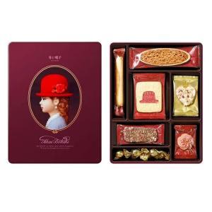 赤い帽子 パープル 122g クッキー詰合せギフト 缶入り チボリーナ 卸価格 お歳暮・お中元・ギフト|mizota