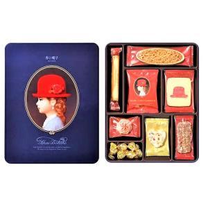 赤い帽子 ブルー 175g クッキー詰合せギフト 缶入り チボリーナ 卸価格 お歳暮・お中元・ギフト|mizota