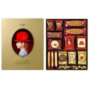 赤い帽子 ゴールド 594g クッキー詰合せギフト 缶入り チボリーナ 卸価格 お歳暮・お中元・ギフト 代引き不可|mizota