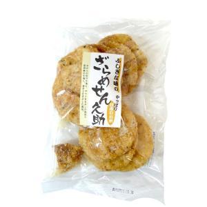 訳あり 根本製菓 久助  割れせん ふしぎな味のざらめ煎久助 130g×15袋 mizota