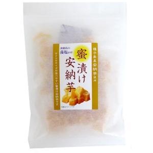 蜜漬け安納芋 70g×6袋 魅惑のおやつ 食物繊維が豊富です...