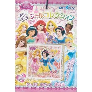 ディズニープリンセス キラキラシールコレクション...の商品画像