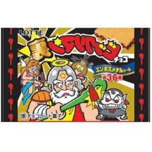 裏ビックリマンチョコ 天使VS悪魔 ロッテ ビックリマン 30個入り1BOX 東日本先行発売|mizota