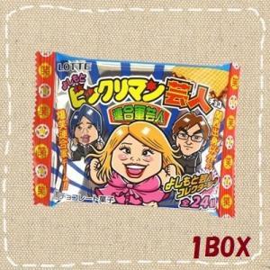 ビックリマン ロッテ「ビックリマン×よしもと連合芸人 よしもとビックリマン芸人チョコ」30個入り1BOX|mizota
