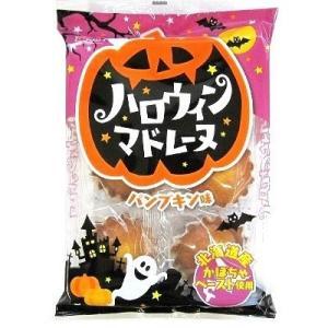 【特価】ハロウィン マドレーヌ かぼちゃ味 個装 6個入×8袋 48個【金城製菓】【代引き不可】【キャンセル不可】 2019年9月11日発売予定 予約品|mizota