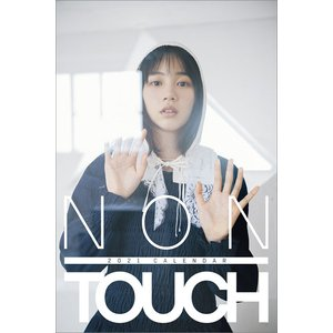 CL-805  のん 2021 『NON TOUCH』  2021年カレンダー  【代引不可】 12月19日発売予定|mizota